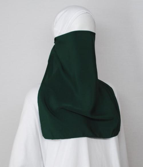 Half-Face Saudi Niqab  ni144