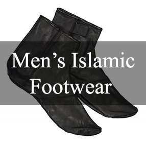 Men's Islamic Footwear