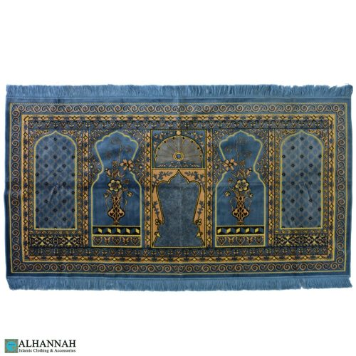 Prayer Rug - 5 Person