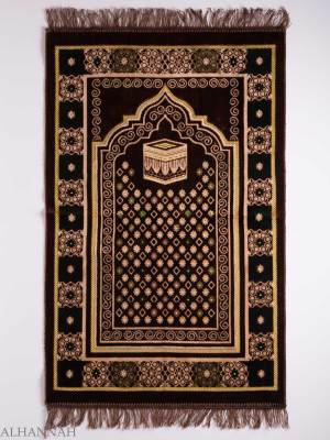 Turkish Prayer Rug Swirled Brown Floral Kaaba Motif ii1132