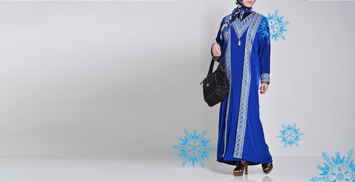 Alhannah Modest Islamic Muslim Clothing Online Moda de invierno 1 30 2018