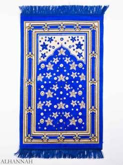 Daisy Speckled Prayer Rug ii1150 (1)