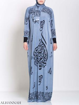 Womens Prayer Outfit Arabic Calligraphy
