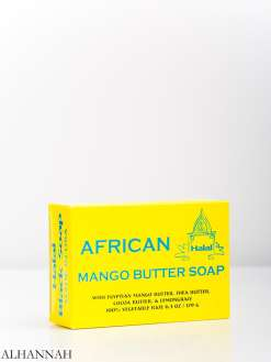 African Mango Butter Soap with Egyptian Mango Butter and Shea butter gi960 (1)