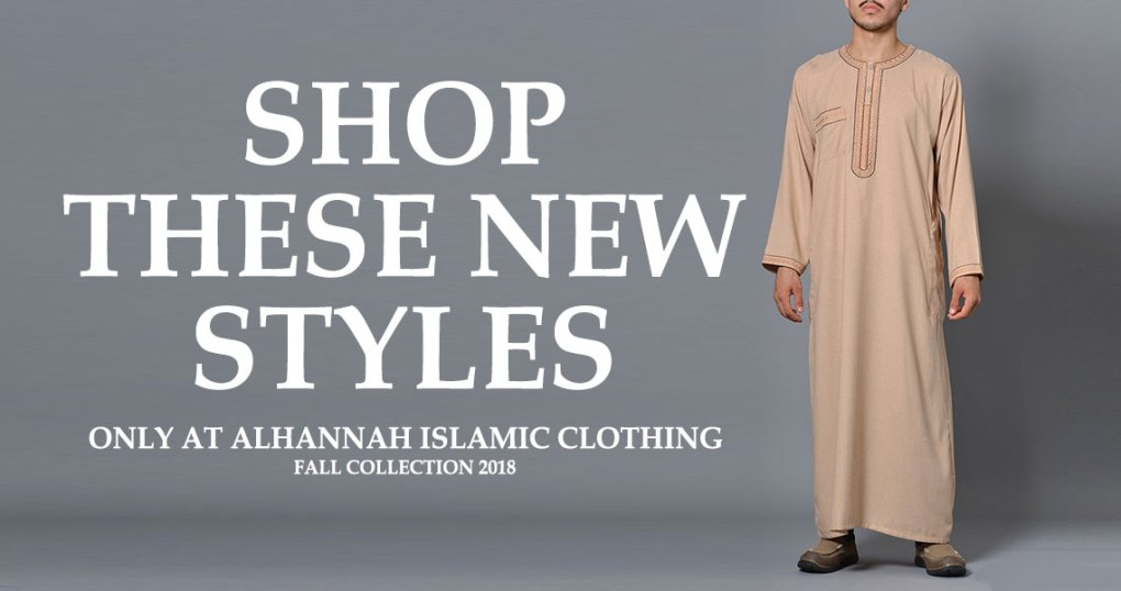 Alhannah Islamic Clothing New Beautiful Styles