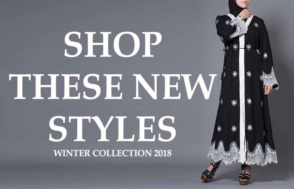 تسوقوا هذه الأنماط الجديدة - مجموعة الشتاء 2018 - الحناقة للملابس الإسلامية