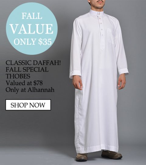 Only $35 Striped Style Special Daffah Thobes Valued at $78 only at alhannah