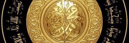 Prescriptions for Hidayah - The Importance of Ta'leem and Dua
