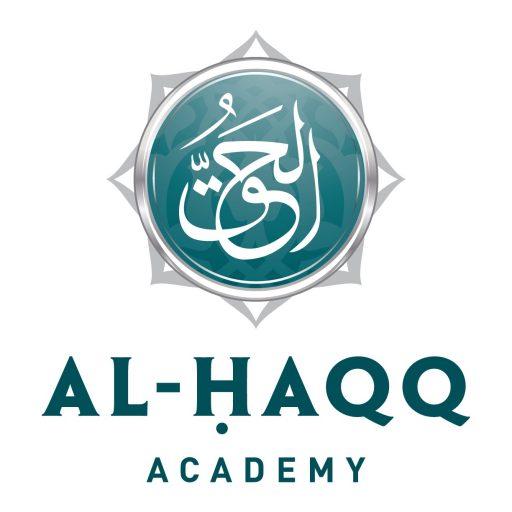 The External Etiquettes of the Qur'an – Al-Haqq Academy
