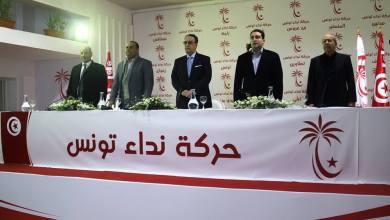 Photo of اللقاء الوطني لإتمام الوثائق القانونية لقائمات نداء تونس في الانتخابات البلدية