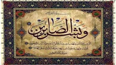 Photo of الموت تغيّب والدة وزيرة العدل ثريا الجريبي