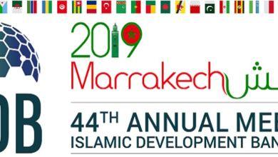Photo of وزير التنمية يشارك الاجتماعات السنوية لمجموعة البنك الإسلامي للتنمية