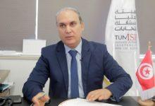 Photo of إعفاء نبيل بفون من رئاسة الهيئة العليا المستقلة للانتخابات !