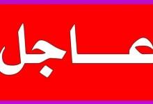 Photo of الاشتباه في إصابة مراسل شمس FM بسيدي بوزيد بفيروس وعزله في أحد المصحات بصفاقس