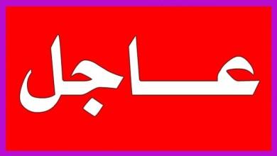Photo of إقتحام مكتب الرئيس المدير العام للسكك الحديدية التونسية والإعتصام فيه