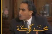 محمد كوكة  للحرية