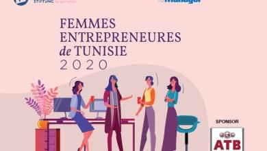 Photo of البنك العربي لتونس الشريك المميّز لـ FET 2020