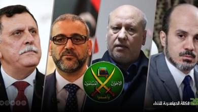 Photo of صحيفة العرب اللندنية: إخوان ليبيا يستغلون ذكرى الثورة للتغطية على أجندتهم التخريبية