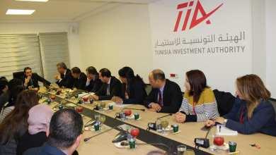 Photo of ماذا في زيارة وزير التنمية للمعهد التونسي للقدرة التنافسية والدراسات الكمية
