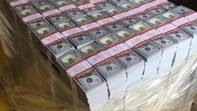 Photo of صندوق النقد الدولي يمنح تونس ما قيمته 750 مليون دولار