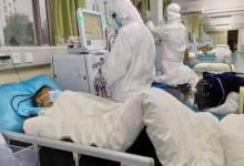 Photo of فيروس كورونا: قرابة ألفي وفاة في الولايات المتحدة خلال 24 ساعة