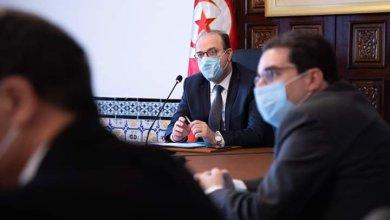 Photo of جلسة عمل وزارية حول التمكين الاجتماعي والاقتصادي في ظل تداعيات أزمة الكورونا