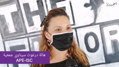 Photo of جمعية أولياء تلاميذ المدرسة الدولية بقرطاج تواصل حملاتها الخيرية
