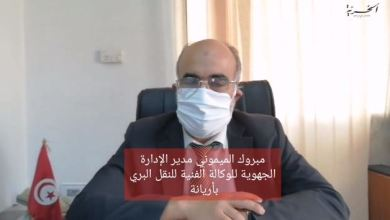 Photo of بداية من 18 ماي عودة تسيير امتحانات رخص السياقة واجراء الفحص الفني