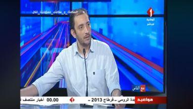 Photo of النائب ياسين العياري يطالب بإجراء انتخابات سابقة لأوانها