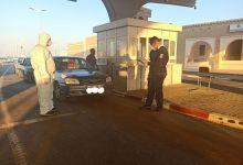 Photo of إجلاء 897 مواطنا تونسيا عبر معابر ملولة وتمغزة ورأس جدير والذهيبة