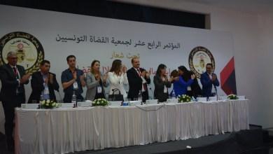 Photo of نتائج انتخابات جمعية القضاة التونسيين: حصول قائمة أنس الحمادي على أغلب الأصوات