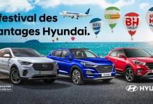 Photo of Alpha Hyundai Motor s'associe à sept grandes entreprises pour la plus grande campagne promotionnelle de l'année