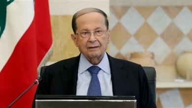 Photo of الرئيس اللبناني: التحقيق سيشمل مسؤولين وأبواب المحاكم مفتوحة أمام المتورطين