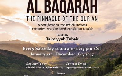 Surah Al Baqarah 2017 – Course Full!