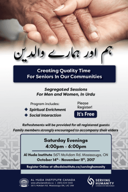 Hum Aur Hamaray Waalidayn – Creating Quality Time  For Seniors In Our Families