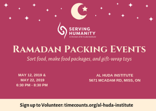 Ramadan Packing Events 2019