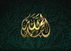 URGENSI ILMU DALAM ISLAM