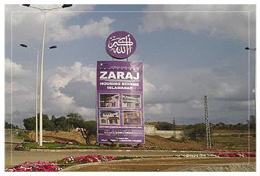 12 Marla 40 x 70 plot for sale in Zaraj Housing Society
