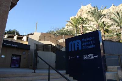 museo de aguas alicante spain 3