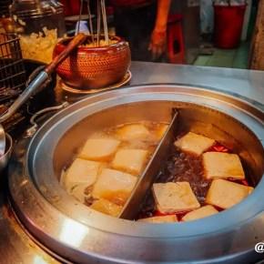Tahu Busuk Stinky Tofu 4