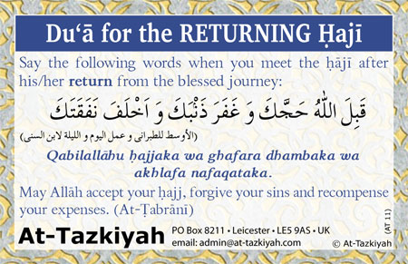 Hajjis returning…Should we make it a duty to meet them?