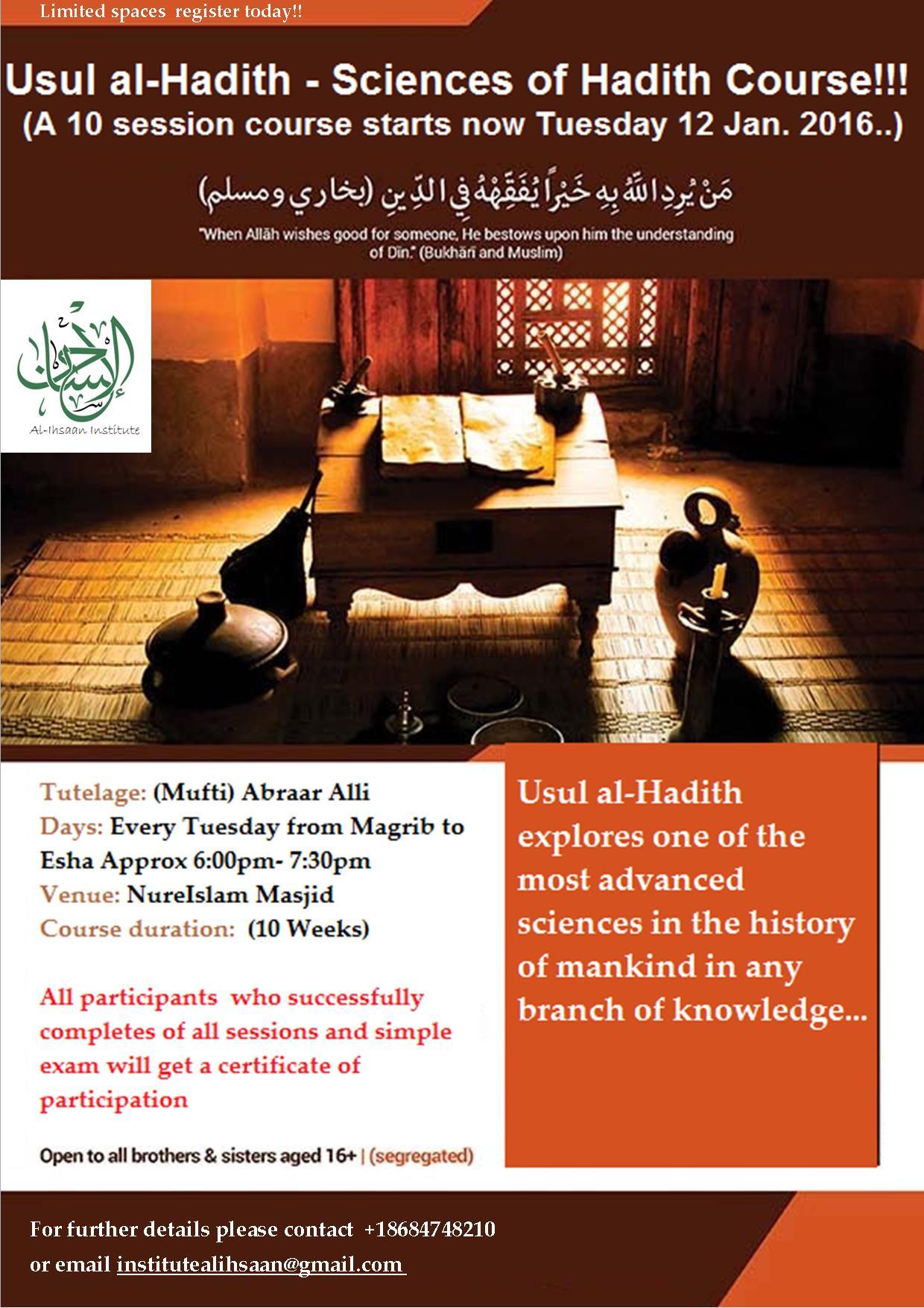 Usul Hadith poster 1