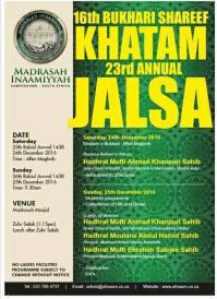Jalsah 2016