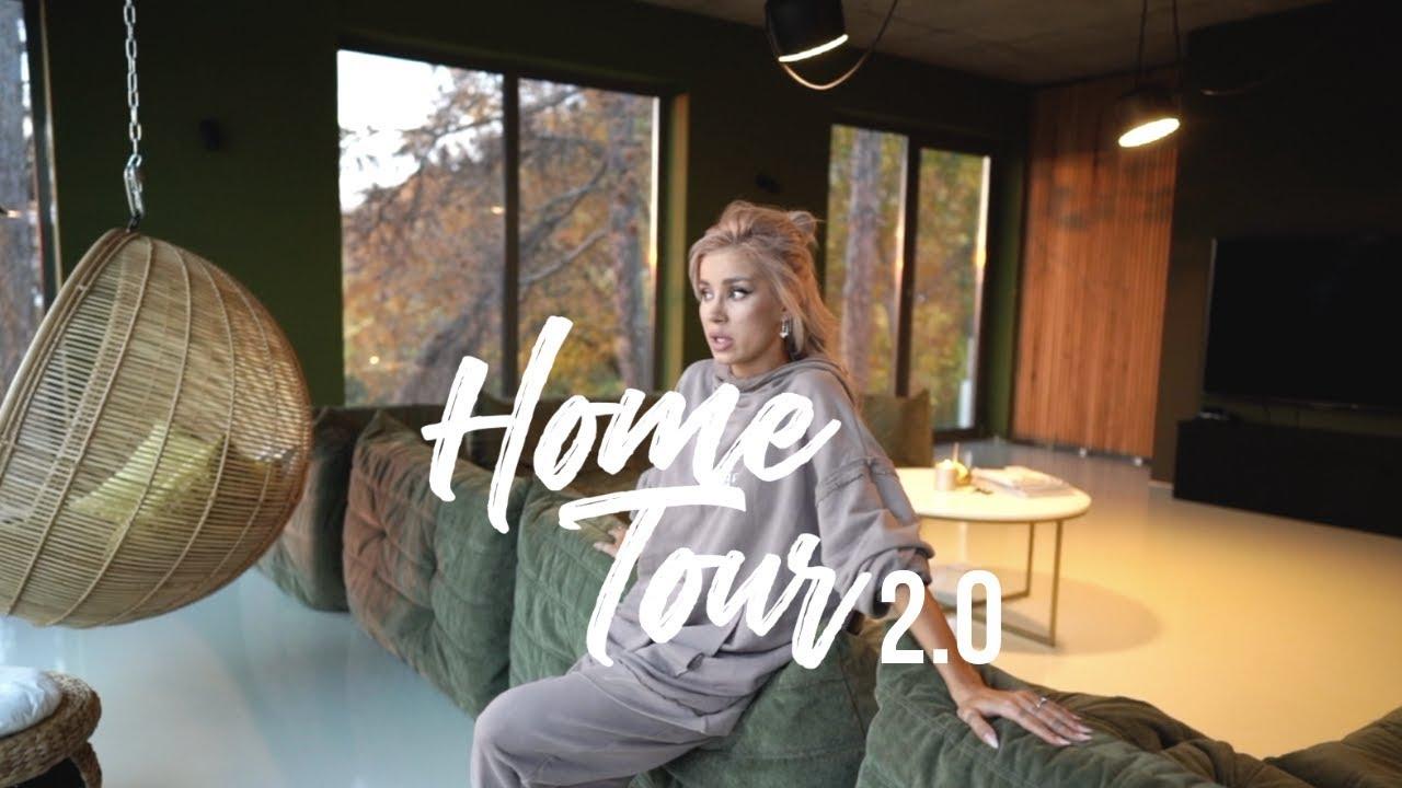 HOME TOUR 2.0