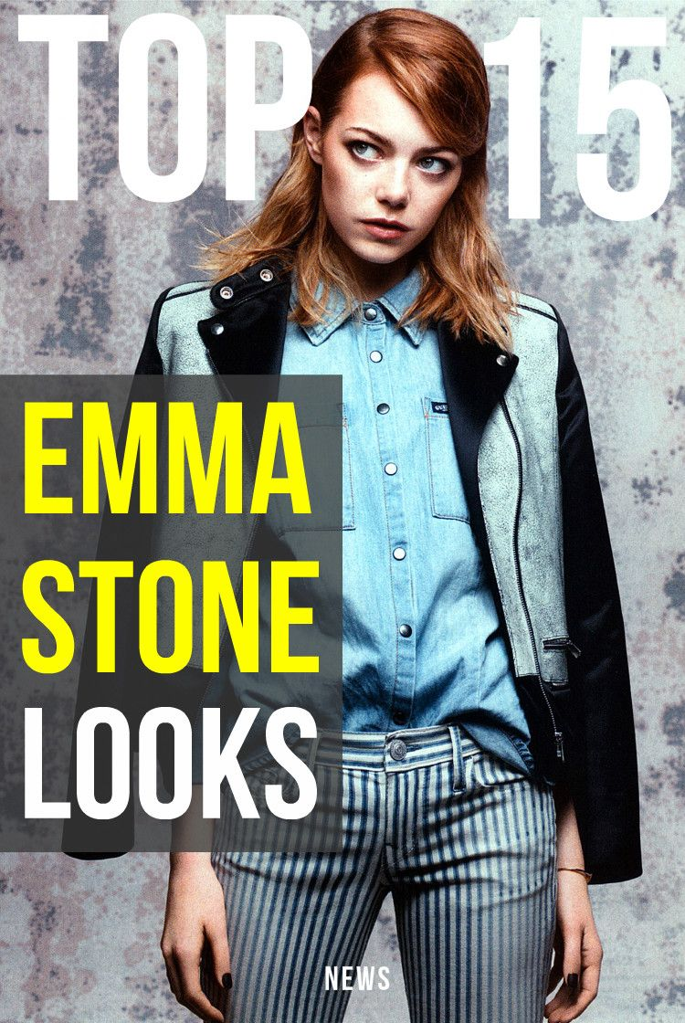 Our Top 15 Emma Stone Looks