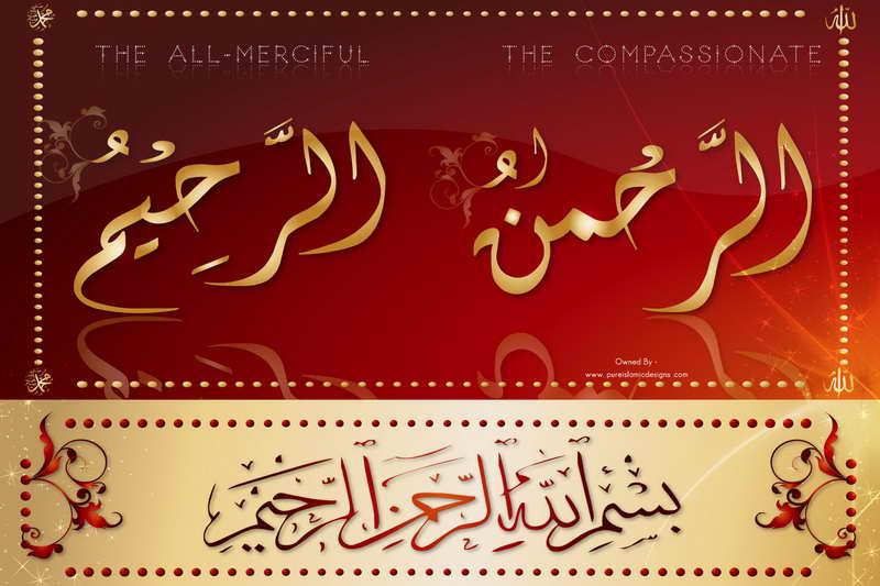 Pengetahuan tentang 99 Asma, Sifat dan Af'al Allah 1