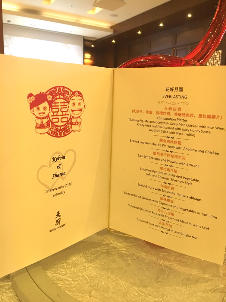 Tien Court Wedding Menu