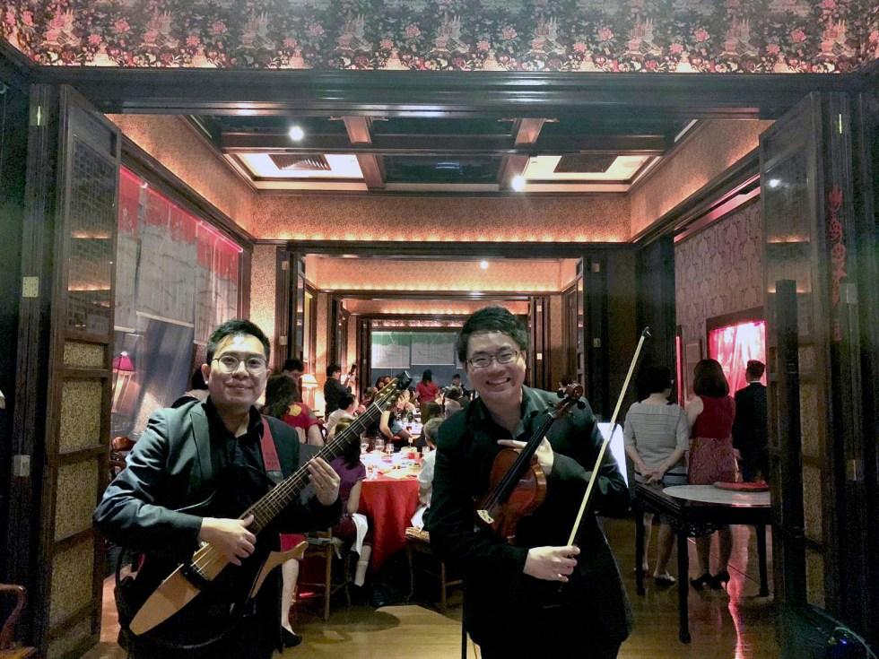 China Club corporate birthday wedding live band music emcee mc