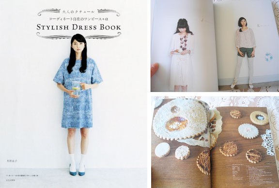 Stylish-dress-book