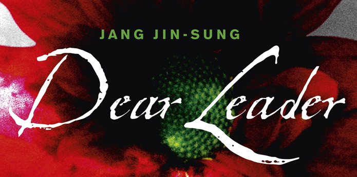 Book of the Month: May 2014 – Dear Leader